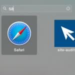 как открыть программу mac