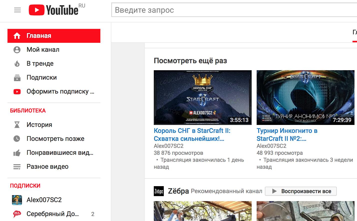 старый дизайн youtube