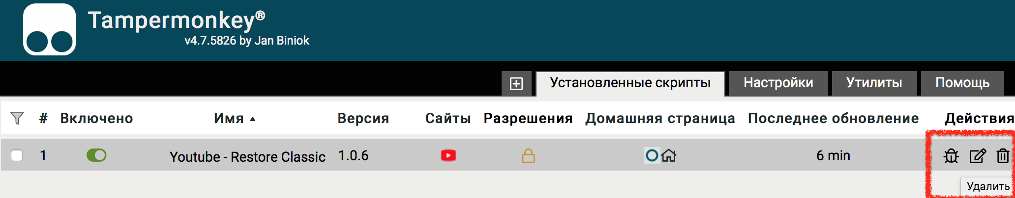 вернуть новый интерфейс youtube