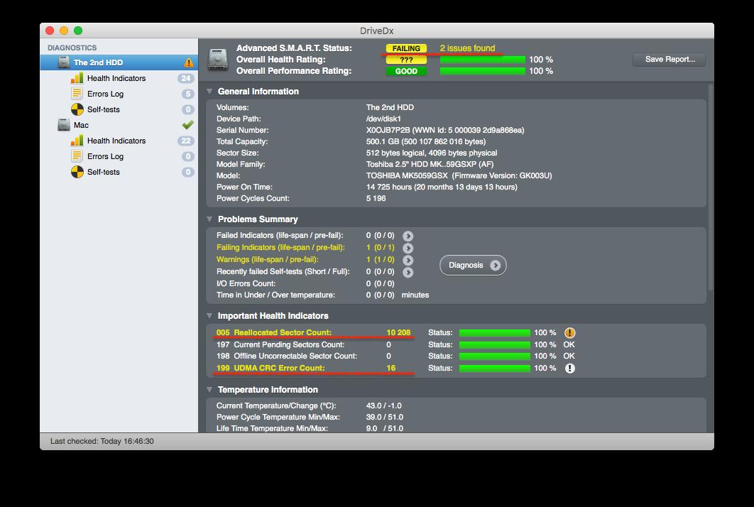 проверка диска drivedx