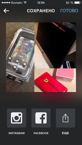 Обзор программы Layout для iPhone