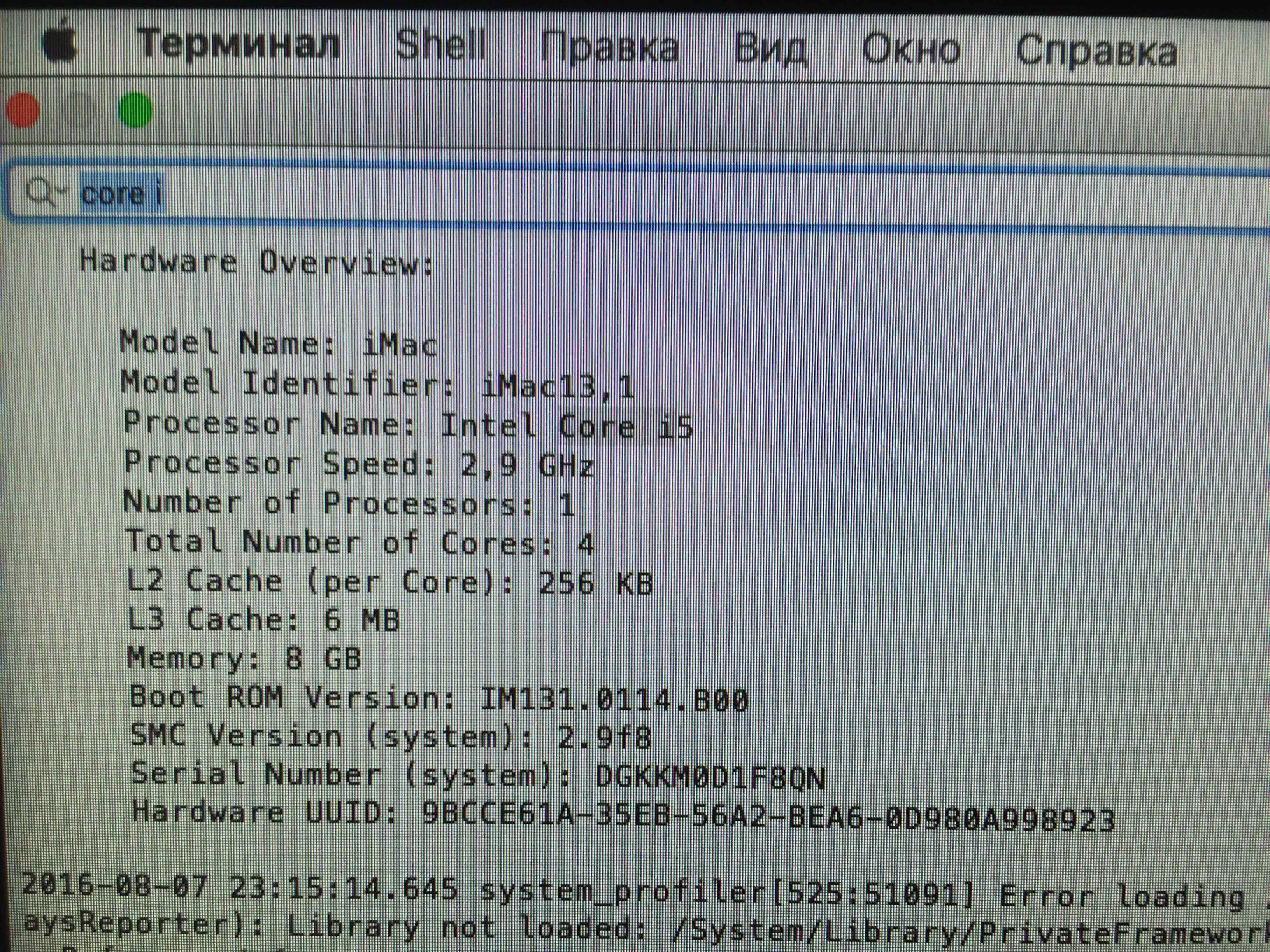 характеристики mac