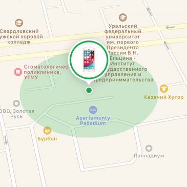 Что делать, если украли iPhone или Android смартфон?