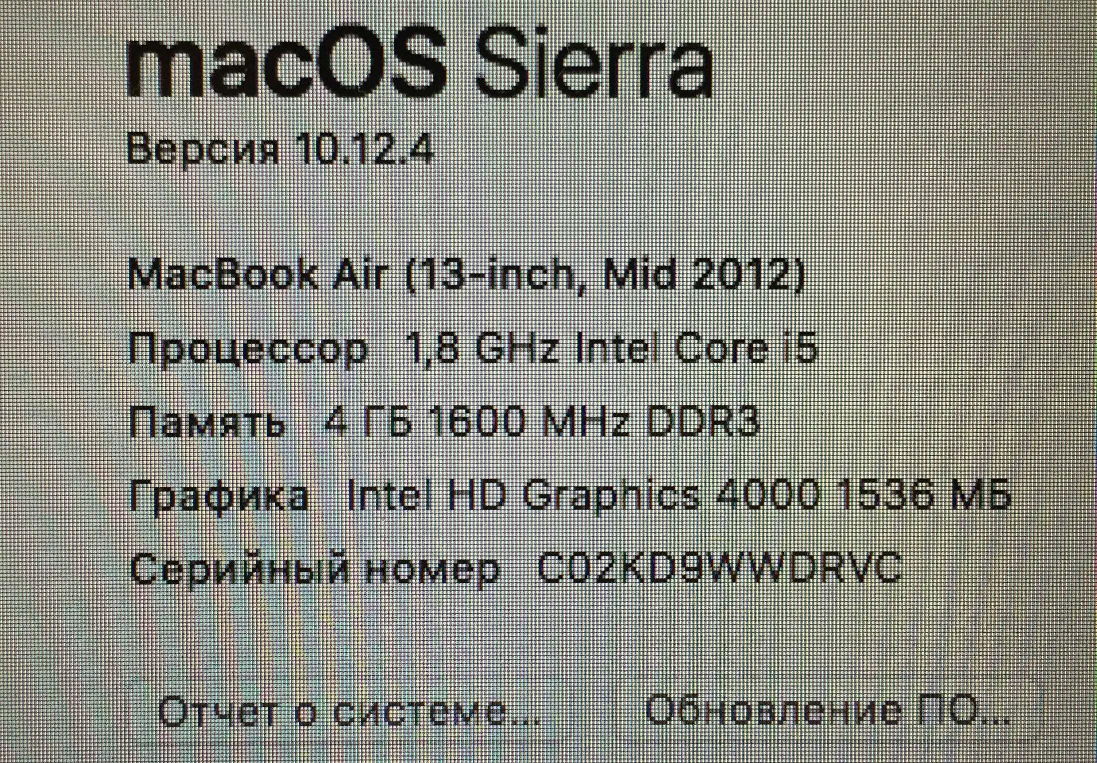 обман при покупке mac