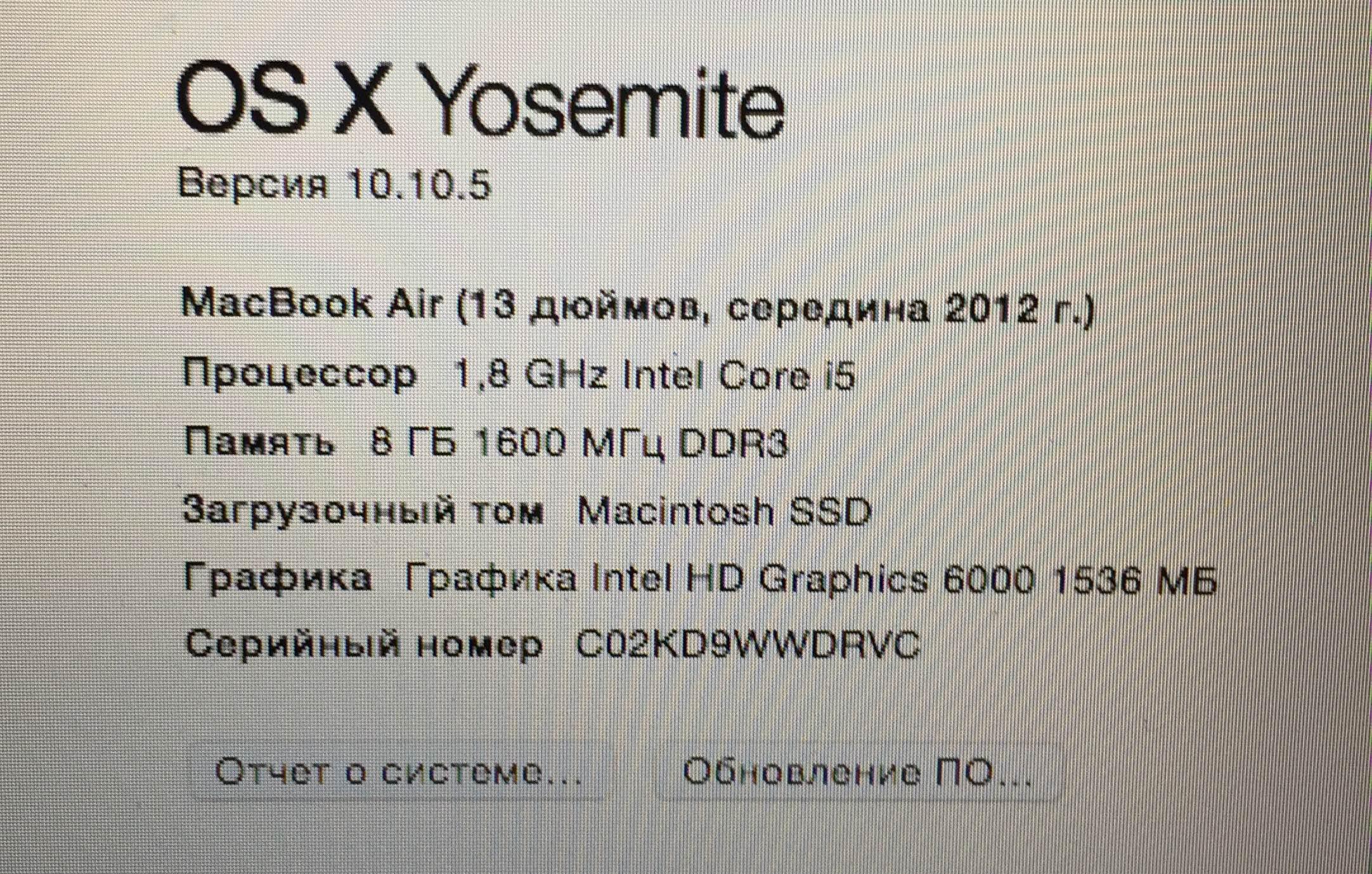 мошенничество при покупке mac