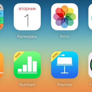 Как восстановить данные из iCloud