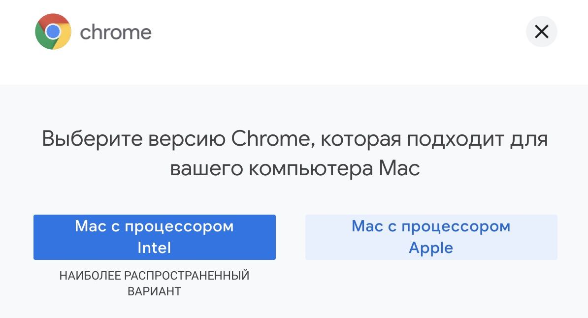 google chrome arm