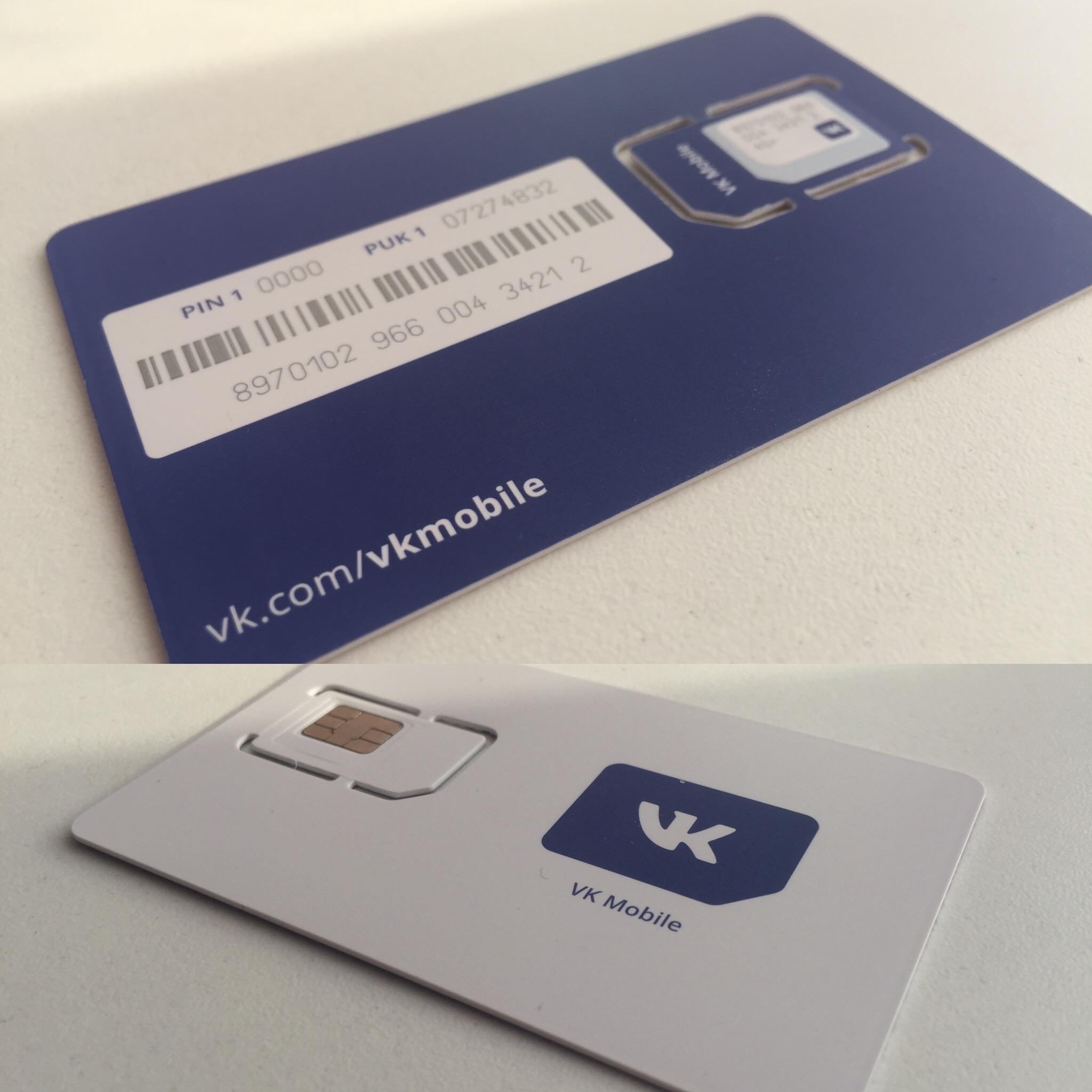 что такое vk mobile